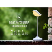 NY003 Bluetooth Speaker (White and White)