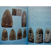 หนังสือ การศึกษาพระหลวงปู่ทวดเนื้อว่าน ปี 2497