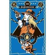 JOJONIUM~JOJO的奇妙冒險盒裝版~(10)拆封不退 (หนังสือการ์ตูนภาษาจีน)