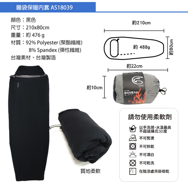Within ADISI warm sleeping bag sets AS18039