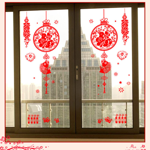 Fashion Wall Sticker - Shuangfu Charm
