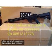 E&C314S