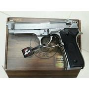 M92 sv Gun Heaven/กล่องลายไม้