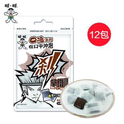 [ไต้หวัน Want-Want] ชากระเป๋าในปาก- กาแฟลาเต้รส 12 แพ็ค