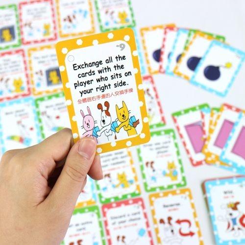 (師德(39教具館))教學撲克牌:桌遊功能、指令牌(新版)