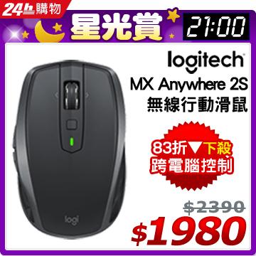 (logitech)Logitech MX Anywhere 2S Wireless Action Mouse - Black