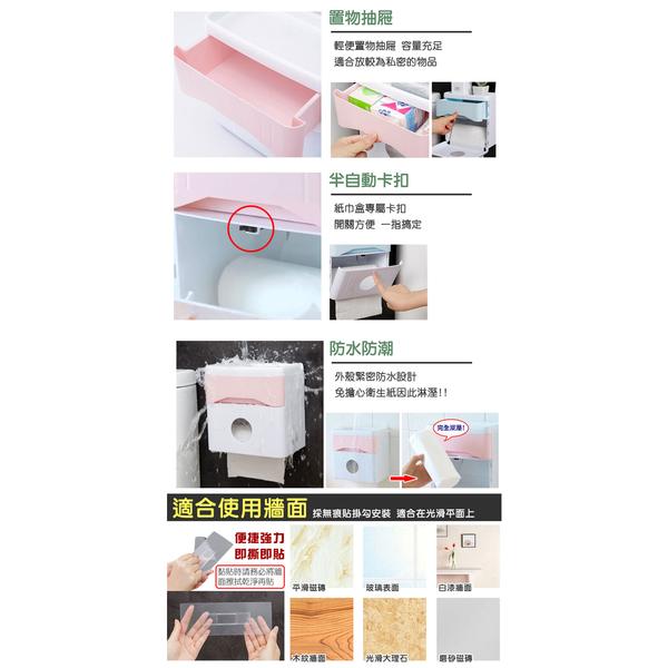 กล่องเก็บกระดาษเช็ดมือแบบกันน้ำสองชั้นแบบปลอดหมัด - สีชมพู (ฟรีราวแขวนอเนกประสงค์สแตนเลส)