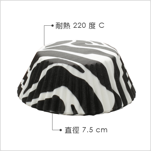 (FOXRUN BRANDS)FOXRUN cake paper mold 75 into (grassland animals)