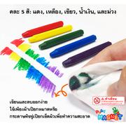 E009 ปากกาสีกระดานไวท์บอร์ด