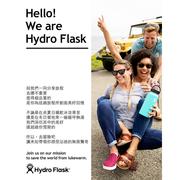 (Hydro Flask) ขวดน้ำสแตนเลสเก็บอุณหภูมิ ขนาด 18oz/532มล. สีเขียวมะกอก