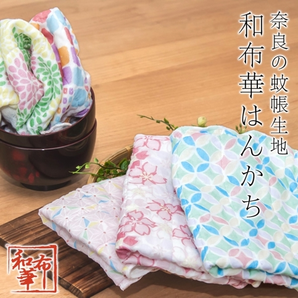 (Prairiedog)Japanese Praieredog Super Absorbent Kitchen Wipe Clean Square Towel - My Kitchen