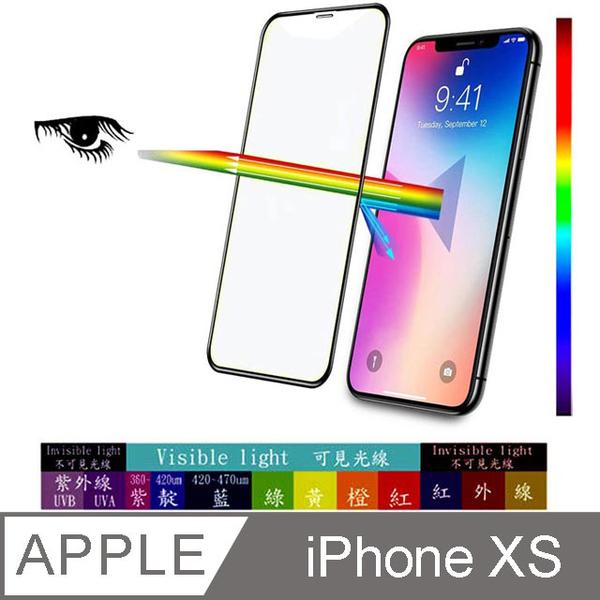 แอปเปิ้ล iPhone X / XS 5.8 นิ้วแบบ 3-in-1 ป้องกันต่อต้านระเบิดป้องกันวางแก้วสีฟ้า