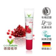สารสกัดจากพืชเยอรมนี cosnature สีแดงทับทิมครีมบำรุงรอบดวงตากระชับ (15 มิลลิลิตร)