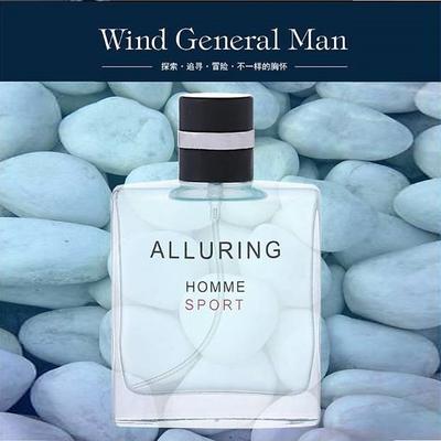 ALLURING Homme Sport Ming Na Eau De Parfum Blue 50ml. น้ำหอมผู้ชายกลิ่นไฮโซหรูหราสปอร์ตแข็งแรงหอมเย็นสดชื่นผสานความเซ็กซี่น่าค้นหา