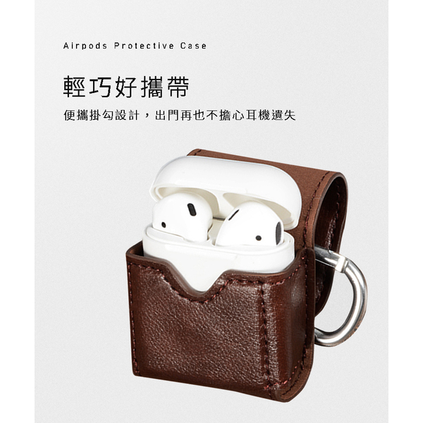 AirPods leather flap cover (with lanyard/headphone sleeve/hook) brown