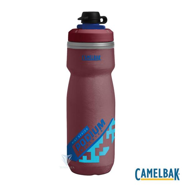 (CAMELBAK)[US CamelBak] CB1901502062 620ml Podium cold and dustproof spray bottle wine red