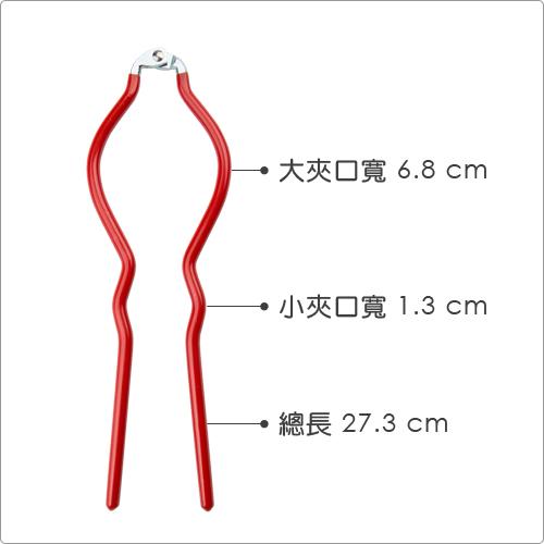 (FOXRUN)FOXRUN effortless cap opener (red)