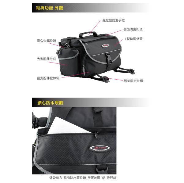 (JENOVA)Jennifer JENOVA NS-115XL Classic Series Camera Bag