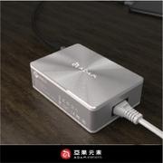 [องค์ประกอบผลไม้เอเชีย] OMNIA PA601 ท่องเที่ยวสากล USB / QC3.0 / Type-C อิสระ 6-in-1 มัลติฟังก์ชั่นเครื่องชาร์จเงิน
