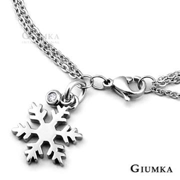 [GIUMKA] สร้อยข้อมือ Snow Country Love MB588