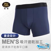 (Marcella)Mali suction belt flat pants