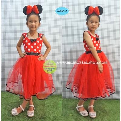 ชุดมิกกี้เม้าส์สีแดง Mickey mouse