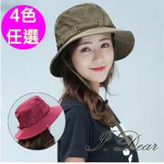 [I.Dear] หมวกชาวประมงสีทึบ หมวกปีกกันแดด สไตล์เกาหลี ใส่ได้ทั้งชายและหญิง (4 สี)