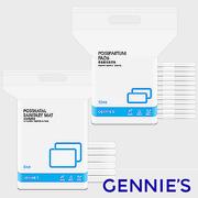 Gennies Chini - แผ่นลอกขนาดใหญ่ + แผ่นทำความสะอาด (GX40 + GX41)