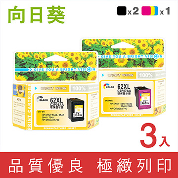 (向日葵)[Sunflower] for HP NO.62XL (C2P05AA+C2P07AA) 2 black 1 color high capacity environmental ink 匣 / for Envy 5540/5640/7640/OJ5740