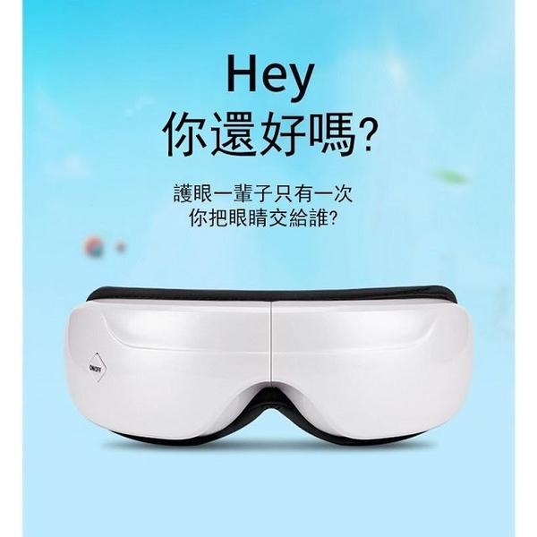 [YOGMEDI] wireless eye massager (hot pressure charging eye protection instrument 1)