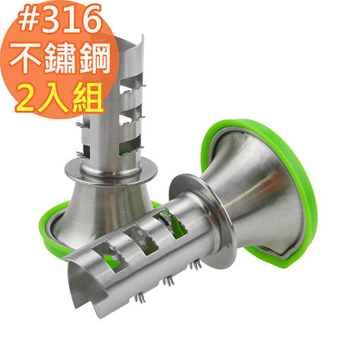 House Ji [316] in Taiwan lemon juice is acid-resistant stainless steel - comprising an upper cover (the group 2)