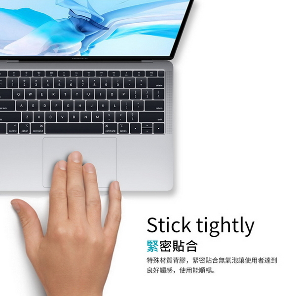 (ZIYA)[ZIYA] Apple Macbook Air13 with Touch ID wrist foil / palm rest protector (fashion, silver)