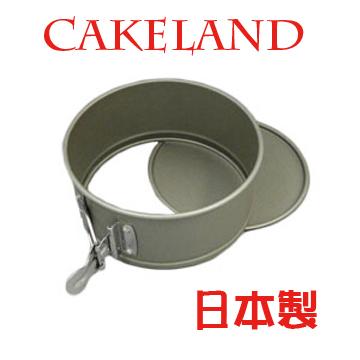 (CAKELAND)Japan CAKELAND buckle ring type round cake mold 21cm