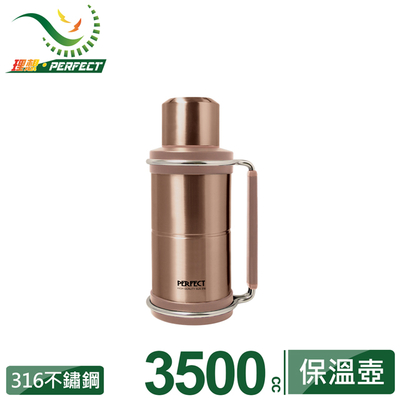 (PERFECT)[PERFECT ideal] Jinzhi 316 portable insulation pot 3500cc rose gold