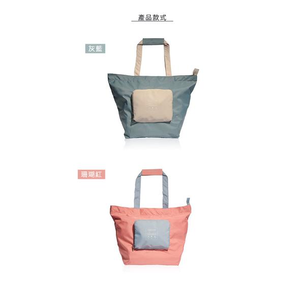 Folding portable travel MONOCOZZI Bon Voyage shoulder bag (S) - Coral