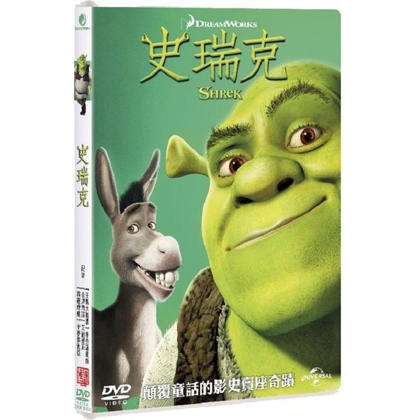 史瑞克 DVD