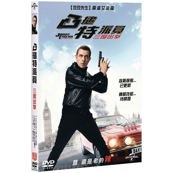 凸搥特派員: 三度出擊 DVD