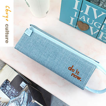(chuyuculture)DO-60026 square large carrying case -do it now