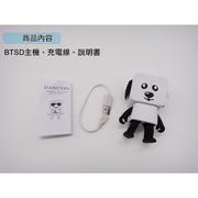 ลำโพง Bluetooth BTSD (สีขาว)