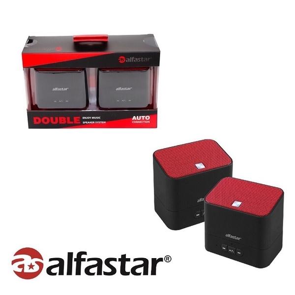 (Alfastar)Alfastar pair box Bluetooth speaker MS-126T