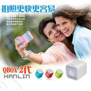 [HANLIN-Q-BOX2] ของแท้ Q-BOX2 บลูทู ธ Selfie 2 Generation Small Speaker (ตั้งเวลา + โทร + ฟังเพลง) Android Apple Universal