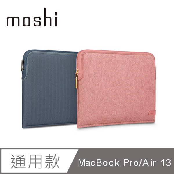(Moshi)Moshi Pluma Lightweight Shockproof Pen Inside Bag (MacBook 13)