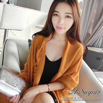 (A-Surpriz)A-Surpriz elegant four-sided solid color wool knitted scarf to increase (yellowish brown lines)