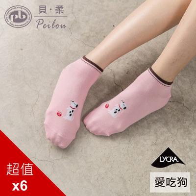 (PEILOU)PEILOU Berea hair child Lycra boat socks (6 in) _ love dog