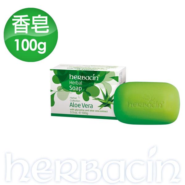 (Herbacin德國小甘菊)Small chamomile aloe moisturizing soap 100g- Skin paperback board