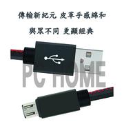 GoldTank Lightning สายชาร์จสำหรับการโอนถ่ายโอนอย่างรวดเร็ว (Micro USB)