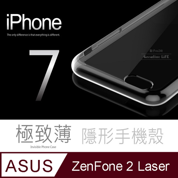 [Ultimate thin mobile phone case] ASUS ZenFone 2 Laser / ZF2 / ZE601KL protective case mobile phone case soft shell cover