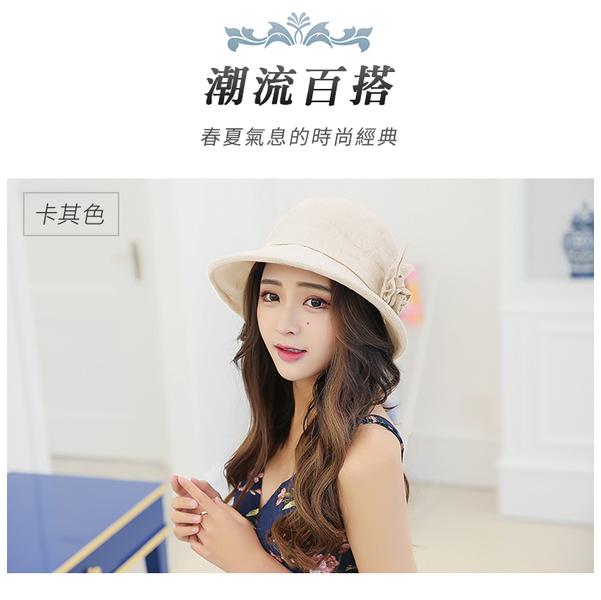 (幸福揚邑)[Yangzhou happiness] Japan and South Korea anti-UV sun hat curling hemp foldable sun hat flower fisherman hat - blue
