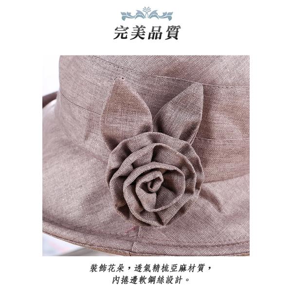 (幸福揚邑)[Yang Yang Yi] Japanese and Korean anti-UV sun hat curling hem foldable sun hat flower fisherman hat - purple