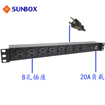 "(SUNBOX)8"" rack type 20A PDU power strip (no meter)"